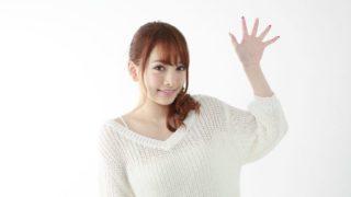 女性用育毛剤長春毛精の効果&口コミ・評判・成分を徹底調査!