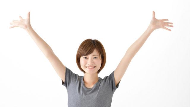 女性用育毛剤リジュンの浸透力の効果・口コミ・評判・成分を徹底調査してみました!