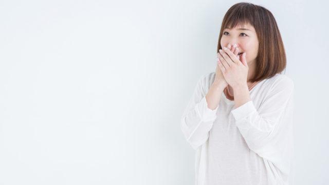 女性用育毛剤ca101の効果&口コミ・評判・成分を徹底調査!